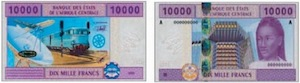 10000FCFA banknote of Cameroon money