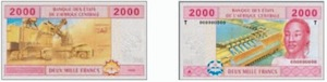 2000FCFA banknote of Cameroon money