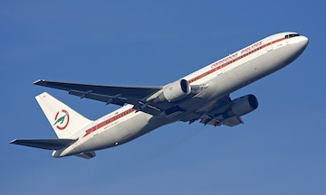 Cameroon Airline